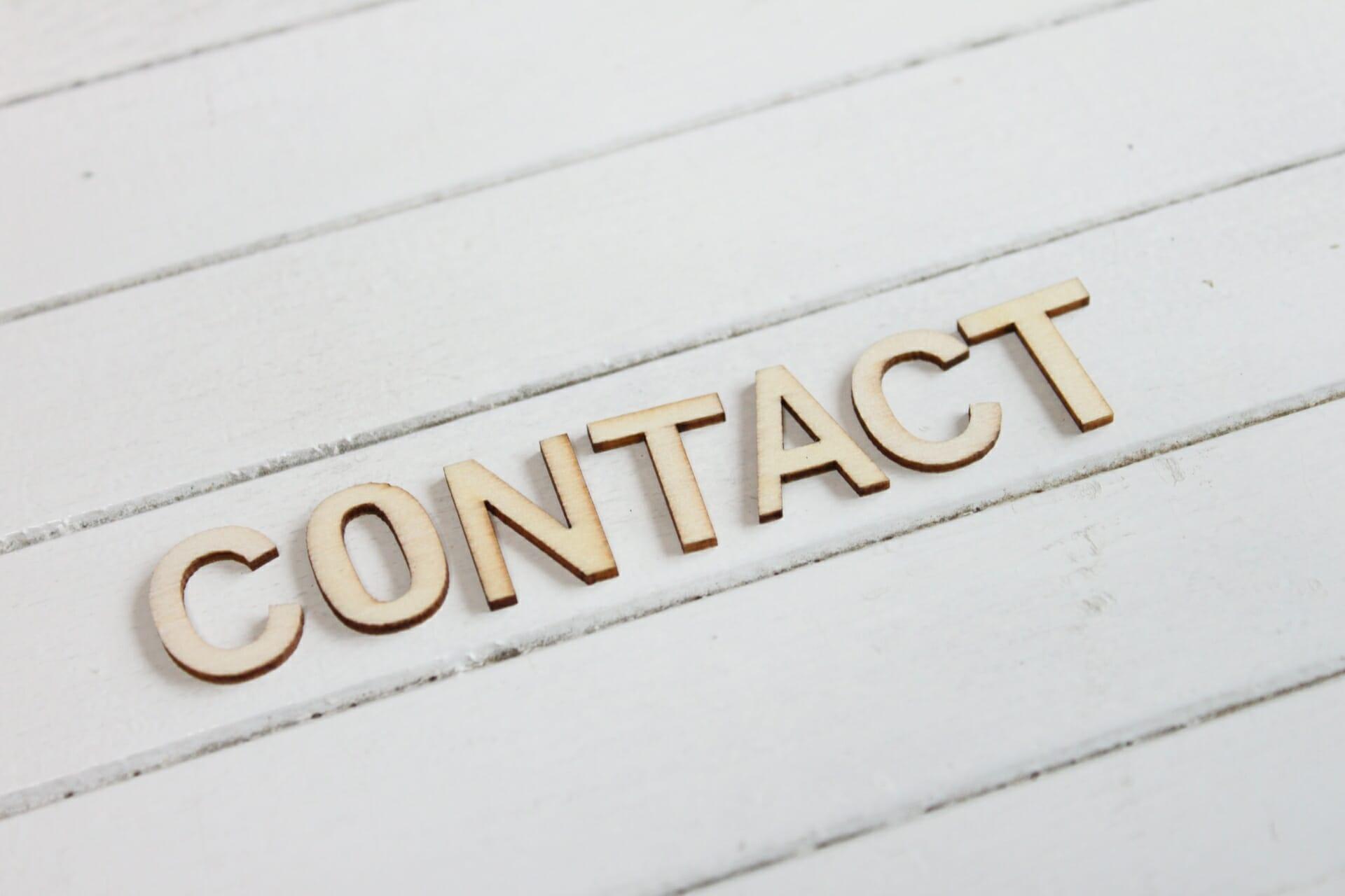 Contact Form 7で迷惑メールになってしまう問題をWP Mail SMTPで解決