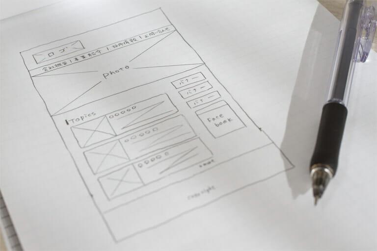 ホームページをリニューアルするときに考えるべきポイント