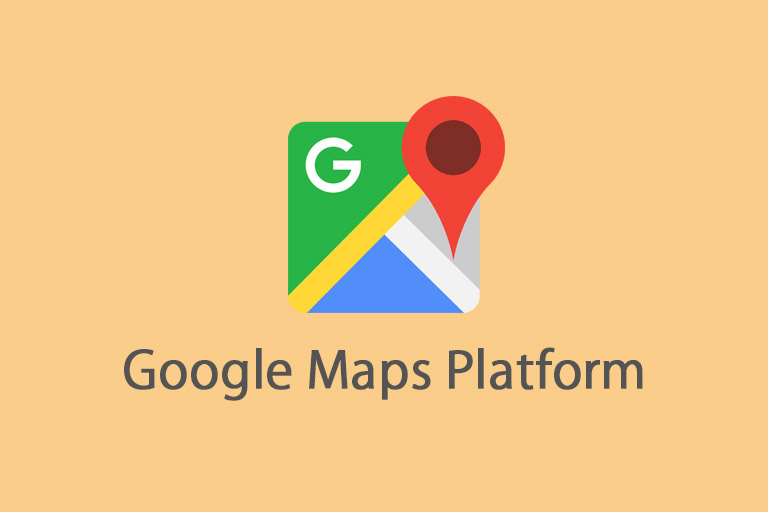 Google Maps APIが新しくなる!Google Maps Platformの料金体系と必要な設定変更